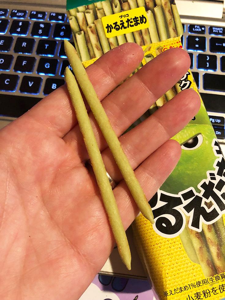 Glico Karu Edamame Potato Sticks