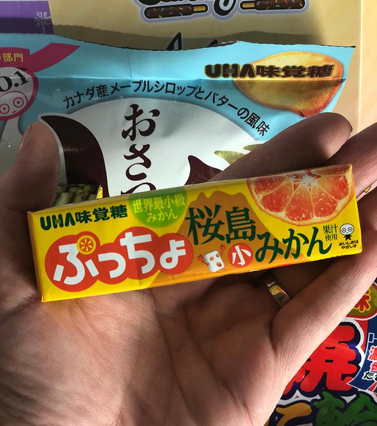 Puccho Sakurajima Mandarin
