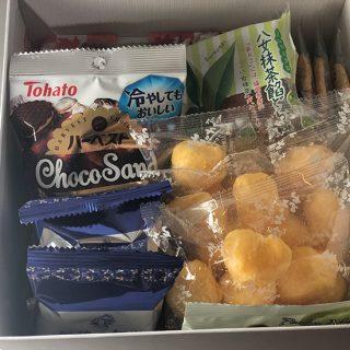 Bokksu - November 2018 - Tea Party Box