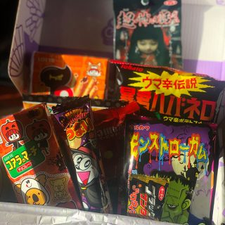 Japan Candy Box Review & Giveaway